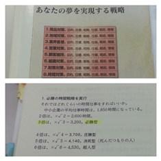 Fotor_1450748806356821.jpeg