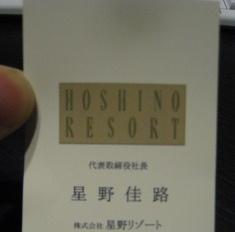 IMG_2901.JPG