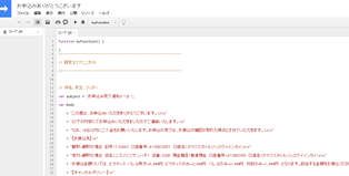 ScreenClip1.png