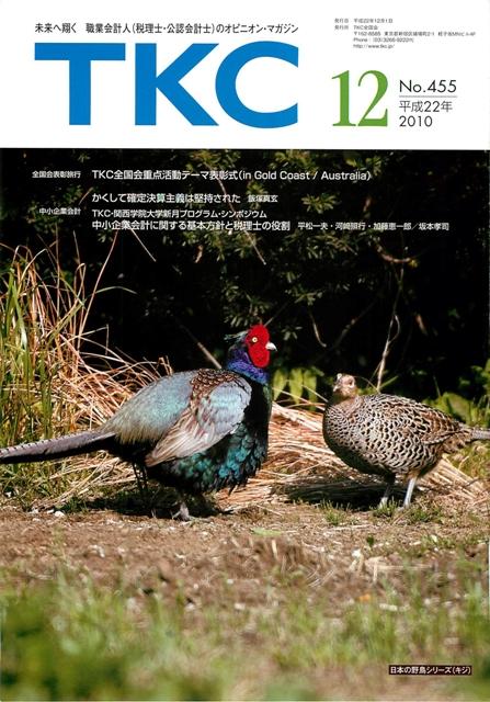 TKC201012.jpg