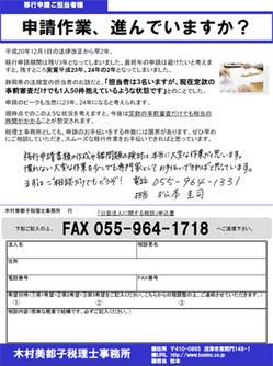 blog_pdf.jpg
